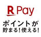楽天pay