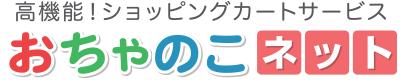 おちゃのこネット株式会社