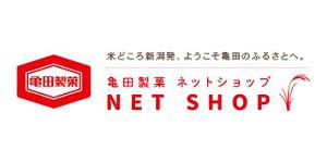 亀田製菓通信販売
