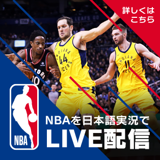 NBA Rakuten TV